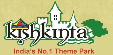 kishkinta theme park coupons