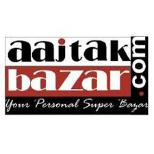 Aaj Tak Bazar Coupons