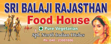 Balaji Rajasthan Food House coupons