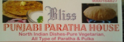 Bliss Paratha House coupons