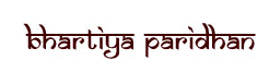 Bhartiya Paridhan Coupons